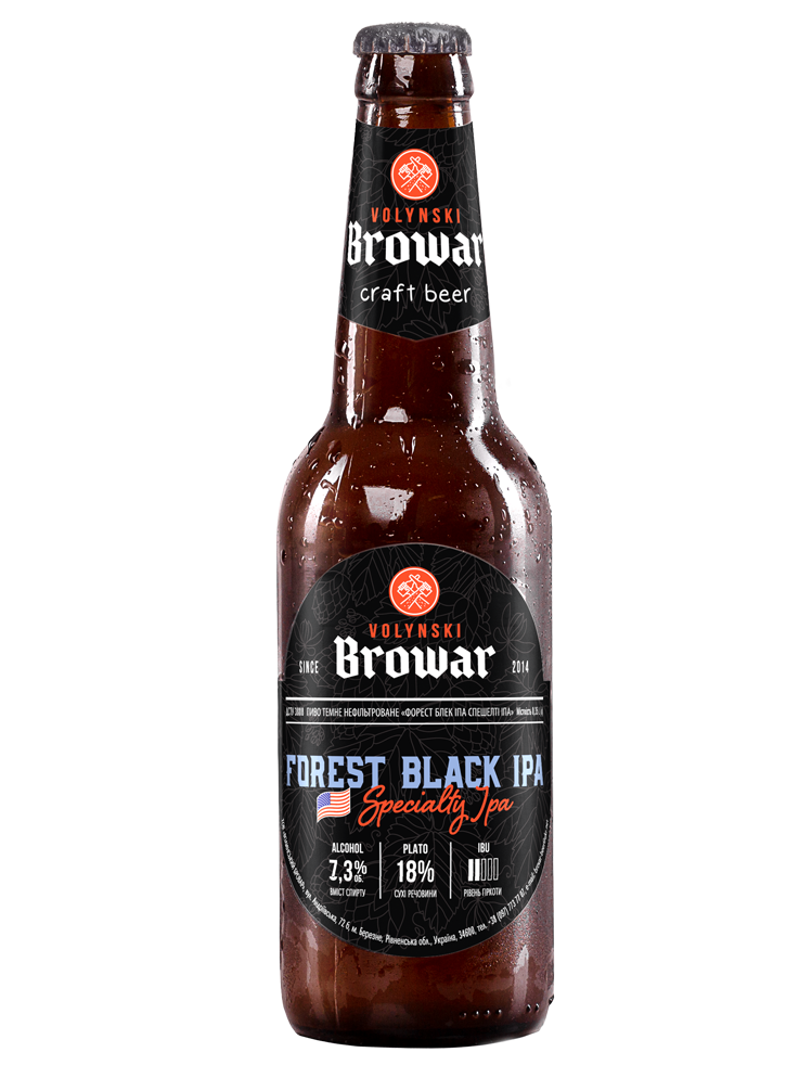 Forest Black IPA